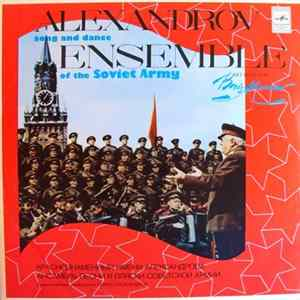 The Alexandrov Song And Dance Ensemble Of The Soviet Army - Alexandrov Song And Dance Ensemble Of The Soviet Army Album